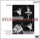 美と神秘のプリマ シルヴィ・ギエム [DVD]