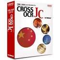 CROSS OCR JC for Windows