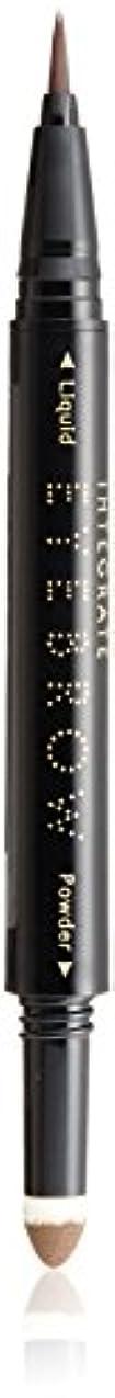 によって獲物オゾンインテグレート ビューティーガイド アイブロー N BR671 ナチュラルブラウン (ウォータープルーフ) リキッド 0.4mL パウダー 0.4g