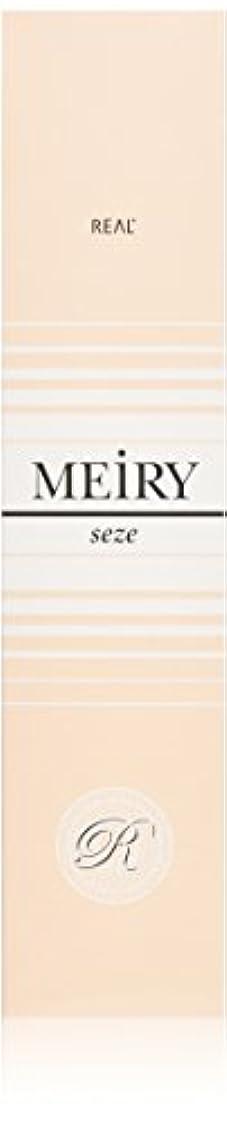 炭素鮮やかなバンジョーメイリー セゼ(MEiRY seze) ヘアカラー 1剤 90g カッパー