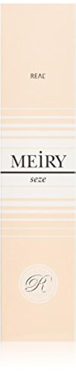メンタリティ中でそのメイリー セゼ(MEiRY seze) ヘアカラー 1剤 90g カッパー