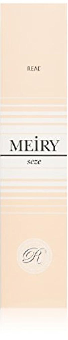 一見並外れて予知メイリー セゼ(MEiRY seze) ヘアカラー 1剤 90g カッパー