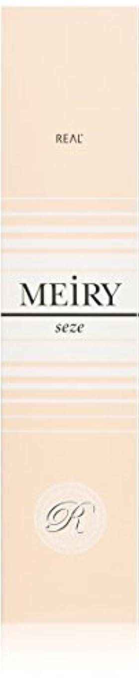 矩形深いかるメイリー セゼ(MEiRY seze) ヘアカラー 1剤 90g カッパー