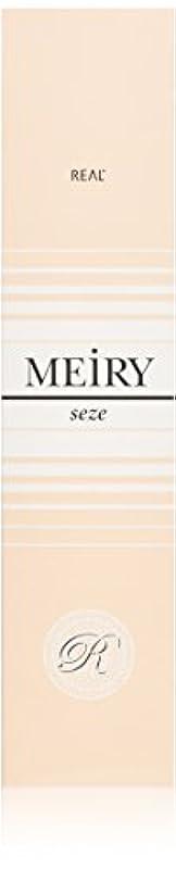 やるステッチアンデス山脈メイリー セゼ(MEiRY seze) ヘアカラー 1剤 90g カッパー