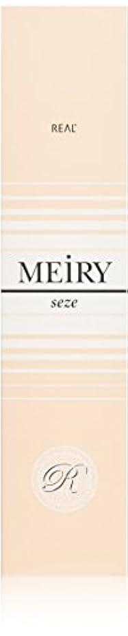 土器熱心な苗メイリー セゼ(MEiRY seze) ヘアカラー 1剤 90g カッパー
