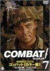 COMBAT!〈カラー版〉7 [DVD]