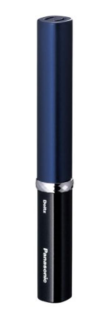 刈り取る実業家嬉しいですパナソニック 音波振動ハブラシ ポケットドルツ 青 EW-DS25-A