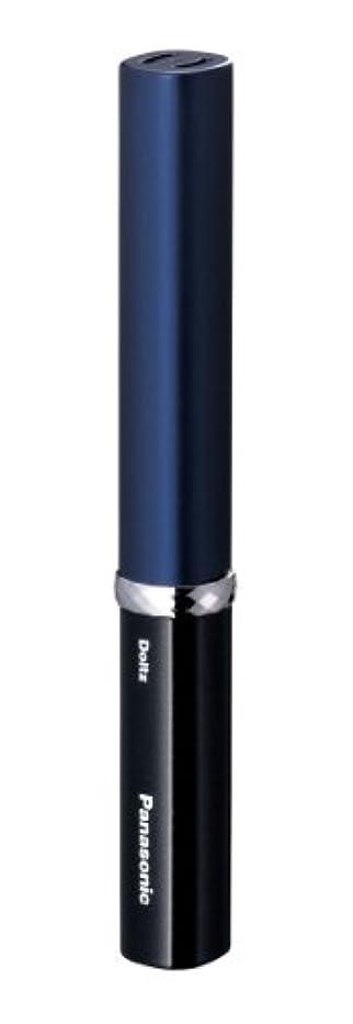 コマンドエスカレーター可愛いパナソニック 音波振動ハブラシ ポケットドルツ 青 EW-DS25-A