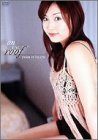 on the roof [DVD]
