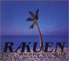 Rakuen―三好和義写真集 (写楽Books)