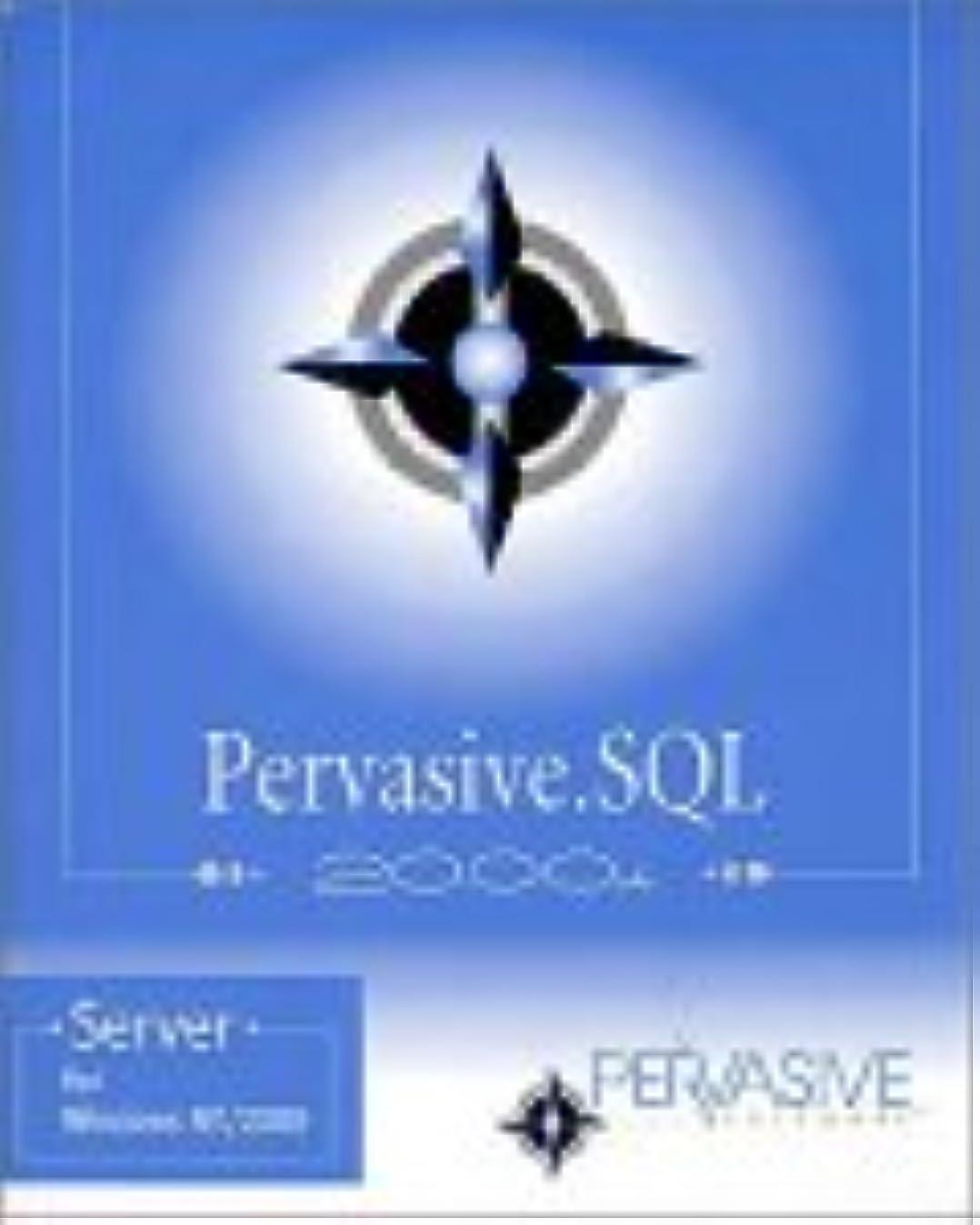 置き場辞任する眩惑するPervasive.SQL 2000i Server for WindowsNT/2000 20-User