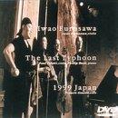 ラスト・タイフーン1999・ジャパン [DVD]