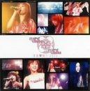 里菜 祭り 2003 [DVD]