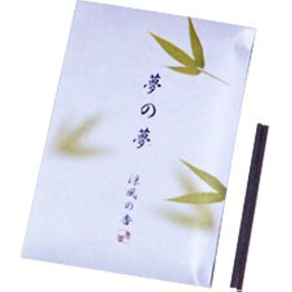 ルーム趣味統治可能竹リーフStick Incense – Nippon Kodo yume-no-yume (夢の夢)
