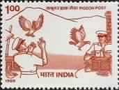 Pigeon Post Mail Service, Post, Homing Pigeon, Police, Letter, Communication, Police Station, Missive Rs. 1 Indian Stamp