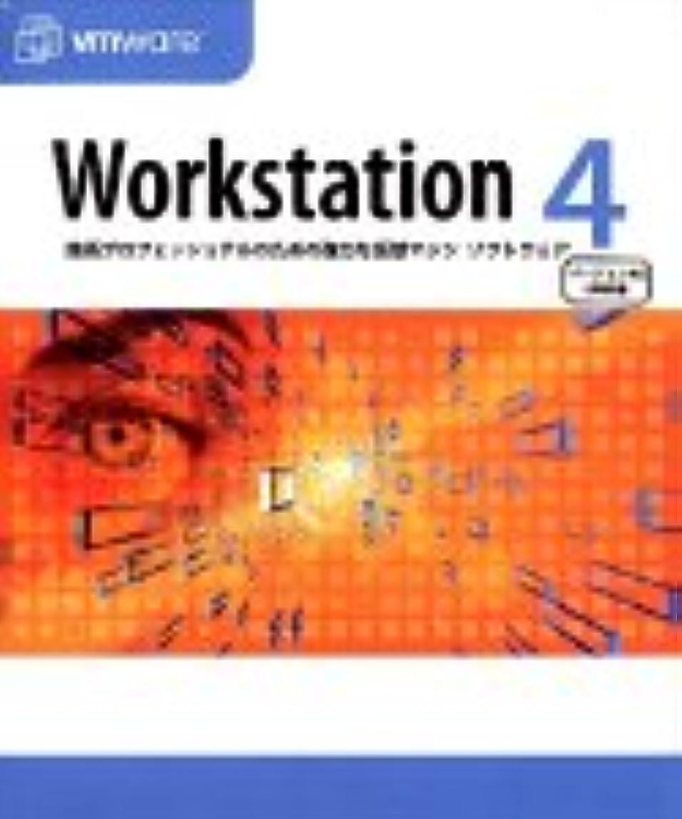 VMware Workstation 4 for Linux
