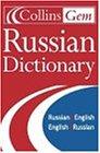 Collins Gem Russian Dictionary (Collins Gem Series)