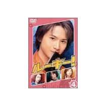 ルーキー! 第4巻 [DVD]