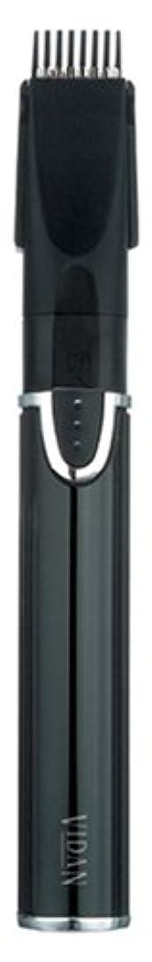 専門相対性理論パイントSEIKO S-YARD VIDAN SHAVING STICK 多機能シェーバー NX200-K