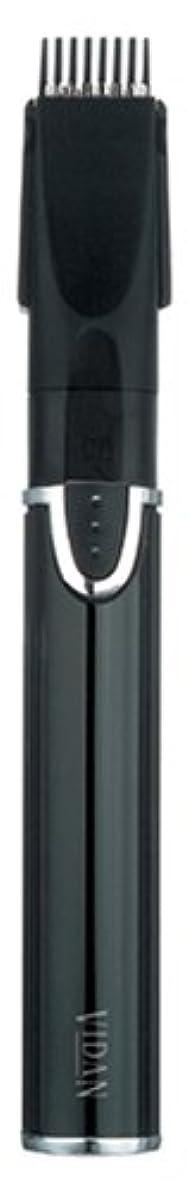 外科医振り返るおもしろいSEIKO S-YARD VIDAN SHAVING STICK 多機能シェーバー NX200-K