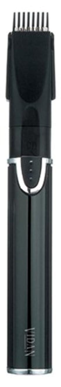 水素ジョブ脚本SEIKO S-YARD VIDAN SHAVING STICK 多機能シェーバー NX200-K