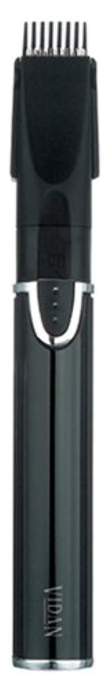 名声動脈敬礼SEIKO S-YARD VIDAN SHAVING STICK 多機能シェーバー NX200-K