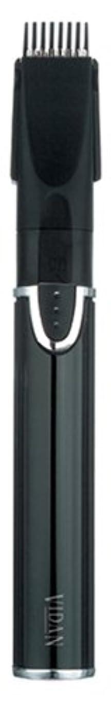 してはいけない神経障害ギャングSEIKO S-YARD VIDAN SHAVING STICK 多機能シェーバー NX200-K