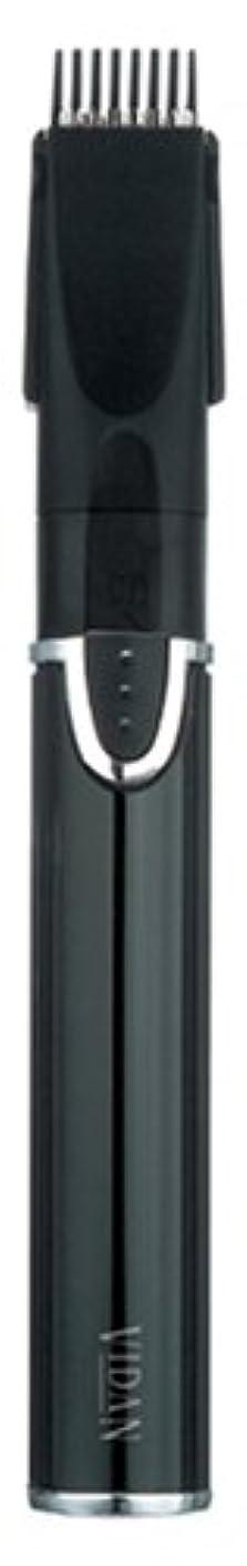 ダーツトーンキャプションSEIKO S-YARD VIDAN SHAVING STICK 多機能シェーバー NX200-K