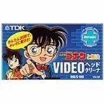 TDK 名探偵コナンと解決 ビデオヘッドクリーナーVHS/S-VHS用 TCV-25F