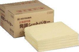 【業務用】よつ葉 北海道特選発酵シートバター(食塩不使用) 1ケース(1kgx10個) (1ケース)
