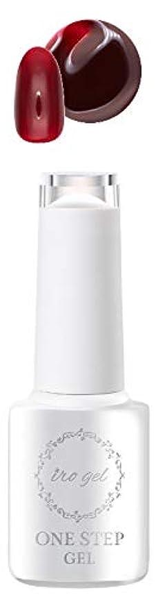 ハブブ少なくとも軍隊irogel ワンステップジェル【F502】ネイルタウンジェル ジェルネイル ジェル セルフネイル ワンステップ 時短ネイル ノンワイプ