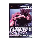 CAT'S EYE second season Vol.7 [DVD]