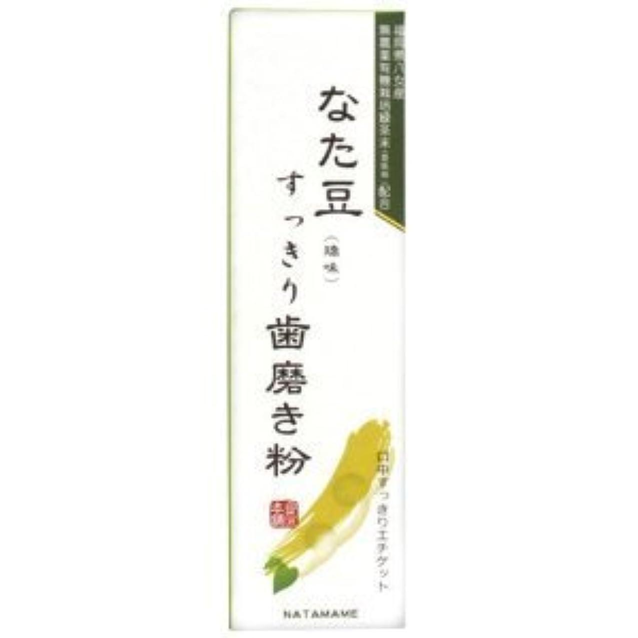 こっそり虫を数えるナチュラルなた豆すっきり歯磨き粉(120g)2本セット