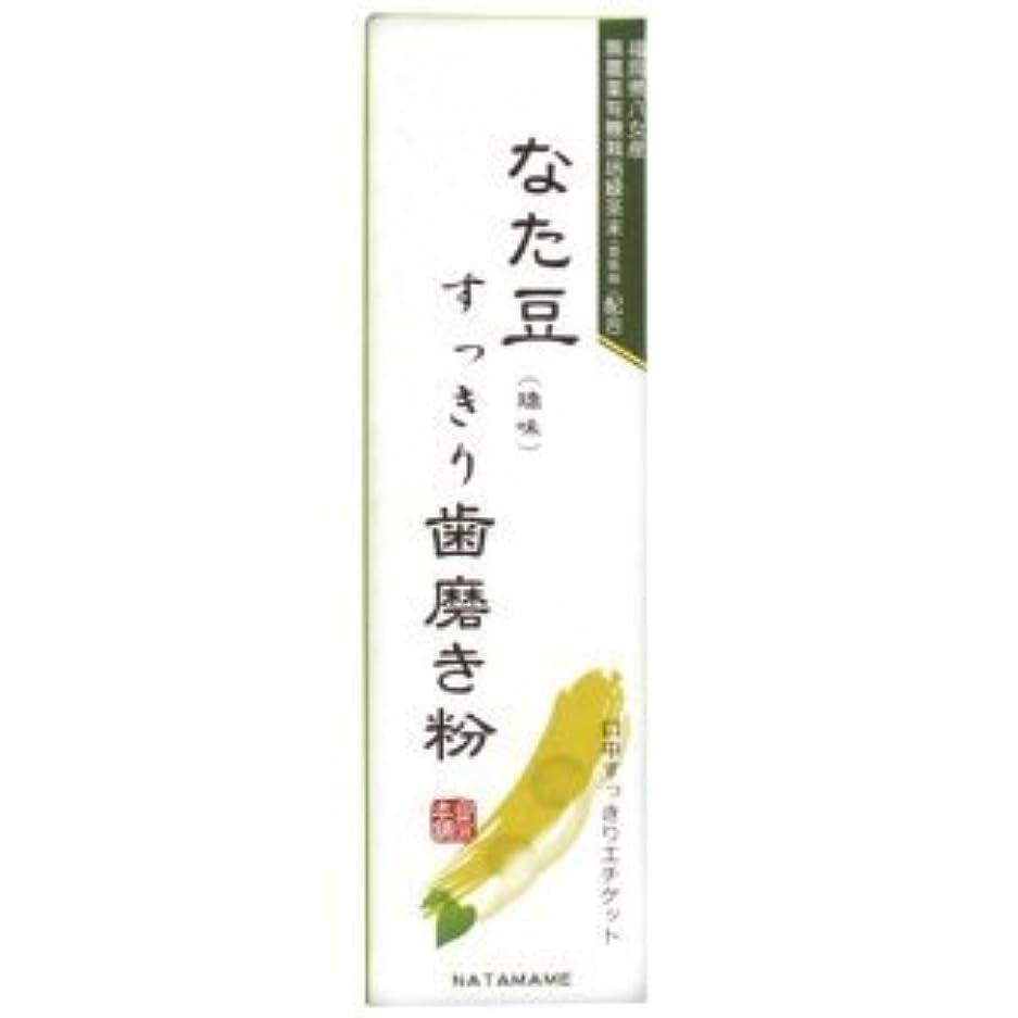 キャプションうめき声メーターなた豆すっきり歯磨き粉(120g)2本セット