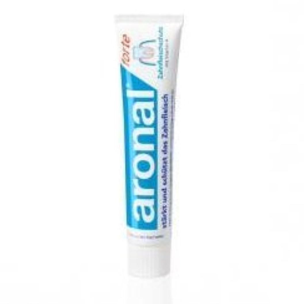皮肉な論理ワックスアロナール(ビタミンA配合) 歯磨き粉 75ml x 1Pack (elmex aronal toothpaste 75ml) 【並行輸入品】