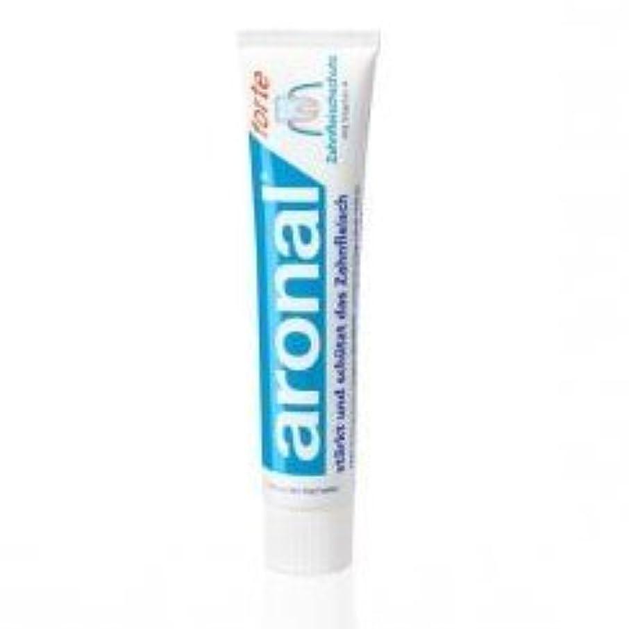 後方に横たわるベルベットアロナール(ビタミンA配合) 歯磨き粉 75ml x 1Pack (elmex aronal toothpaste 75ml) 【並行輸入品】