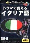 Movie Talk ドラマで覚えるイタリア語