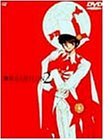 東京BABYLON2 [DVD]
