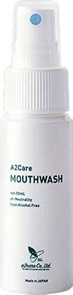 簡単な自分自身香水A2Care マウスウォッシュ 46ml