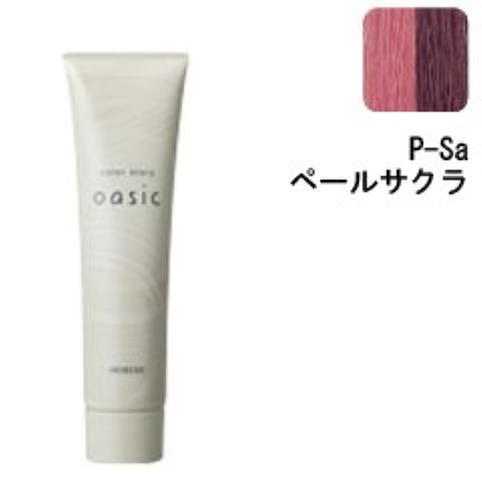 ペインティング売り手初期【アリミノ】カラーストーリー オアシック P-Sa (ペールサクラ) 150g