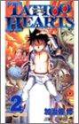 TATTOO HEARTS 2 (ジャンプコミックス)