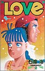 LOVE (TOURNAMENT2) (少年サンデーコミックス)