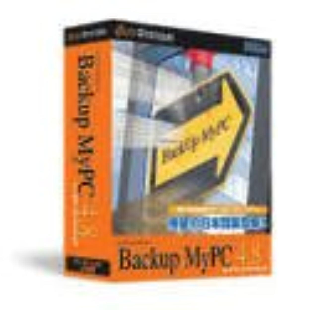 ハンマーに賛成女将Backup MyPC 4.8