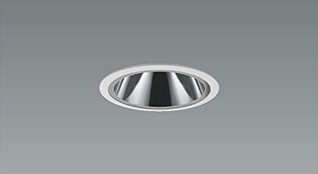 確認する権威酸化物ENDO LED調光調色グレアレスダウンライト 900タイプ FHT32W相当 埋込穴φ100 白 ERD7603W (ランプ付?電源別売)