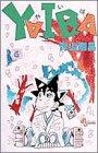 YAIBA (6) (少年サンデーコミックス)