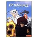 FF:U~FINAL FANTASY:UNLIMITED~迷宮 くろきゆめのきおく