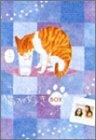 やっぱり猫が好き 7枚BOX(第7巻~第13巻) [DVD]