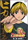 ヒカルの碁 第二期 飛翔篇 一  DVD
