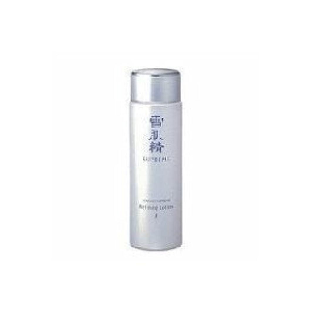 限定品 コーセー 雪肌精 シュープレム 化粧水 II 400ml