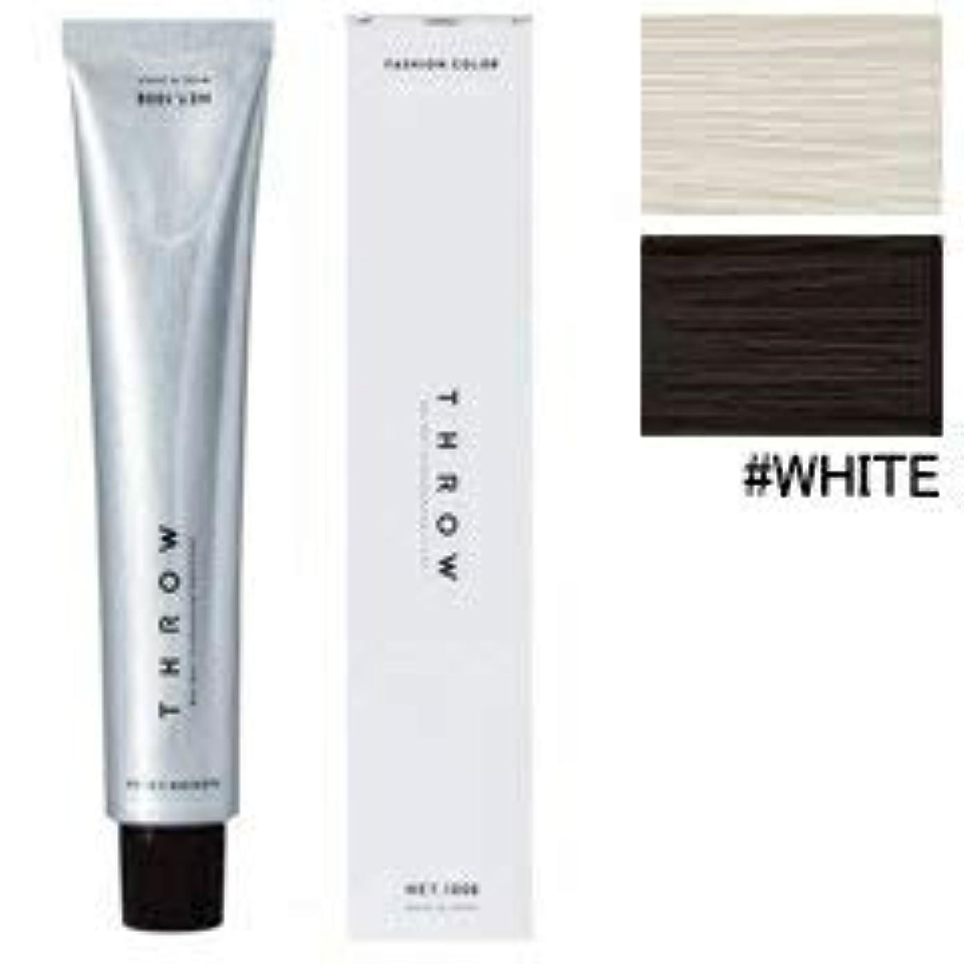 れる葡萄衛星【モルトベーネ】スロウ ファッションカラー #WHITE 100g